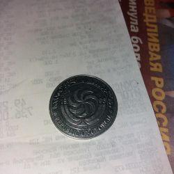 Coin of georgia