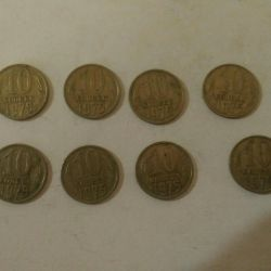 10 kopecks in 1975, 10 pieces