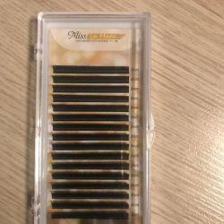 Eyelash extensions 0.10; 8 mm; D