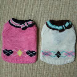 Καρδιά πουλόβερ ροζ ή λευκό (ρούχα για σκύλους)
