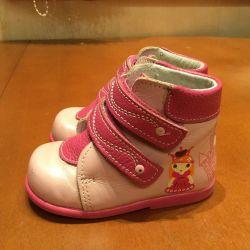 Ορθοπεδικά μπότες