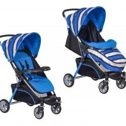 New Urbini Stroller