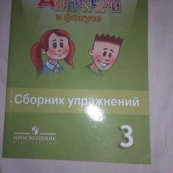 Συλλογή ασκήσεων στα αγγλικά 3 τάξη