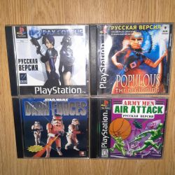 Games for Playstation