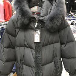 Куртка удлиненная на пуху