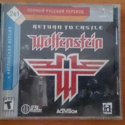 PC παιχνίδι WOLFENSTEIN