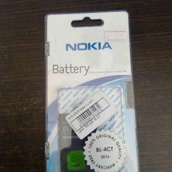AKB ORIG Nokia BL-4CT