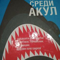 Cum să înotați printre rechini