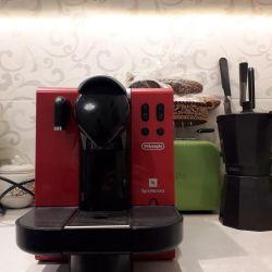 Coffee machine DELONGI EN 660R