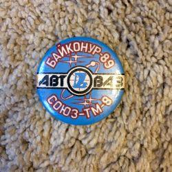 Байконур - 89 автоваз союз тм-8