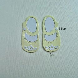 # 21D - Felling. Baby shoes.