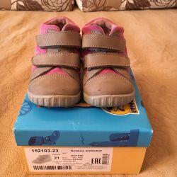 Ботинки ясельные Котофей 21 размера