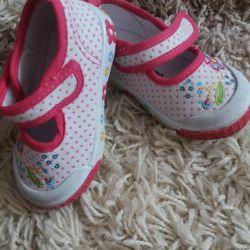Shoes 20r