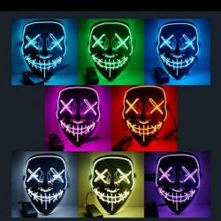 Neon maskeleri