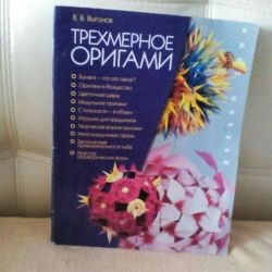 Origami, geniş formatlı bir kitap