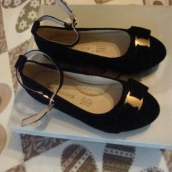 SELL NEW SHOES p-p27