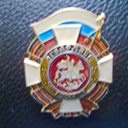 Pieptele din URSS - 5 buc.