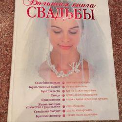 Düğün hakkında kitap
