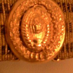 Curea generală ceremonială cu aur