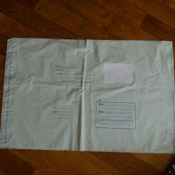 Ταχυδρομικό φάκελο