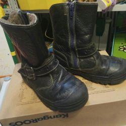 Kotofey çizmeler 12