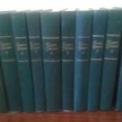 Books Konst. Fedin.