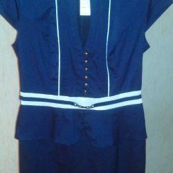 Платье офисное р.48-50.Распродаю одежду