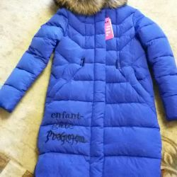 New Coats Kiko Factory Winter 164cm