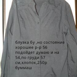 shirt 56 rr