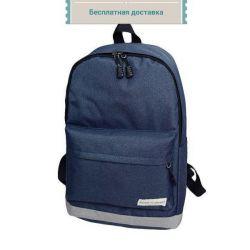 Sırt çantası yeni