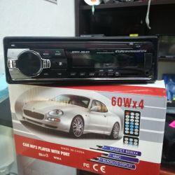 Νέο ραδιόφωνο αυτοκινήτου Bluetooth jsd-520
