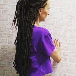 Зизи) косы с канекалоном