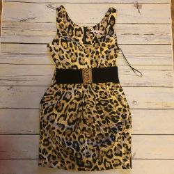 Leopard Dress is almost new from Germany