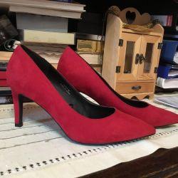 Pantofi rezervați nou