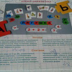 Обучающая игра азбуке и арифметике
