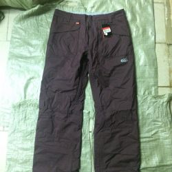 Nike pantaloni de snowboard 6.0