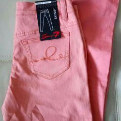 Νέο παντελόνι Επτά 7. 26
