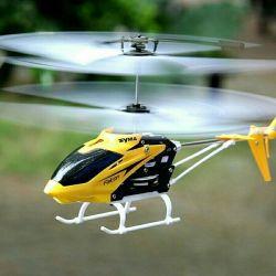 Şahin ve radyoda drone