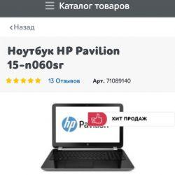HP i5 8GB 1tb gt740 2GB oyun