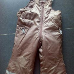 Hippo Hoppo pants, exchange / sale