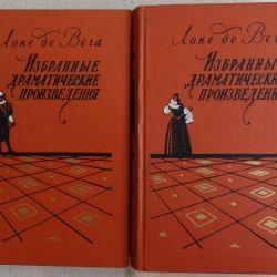 Лопе де Вега - Избранные произведения в 2 томах.