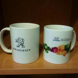 Peugeot mug, Hyundai