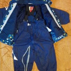 Reima Tec. Children's overalls (set)