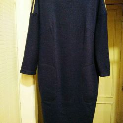 Dress with stripes. New. Winter