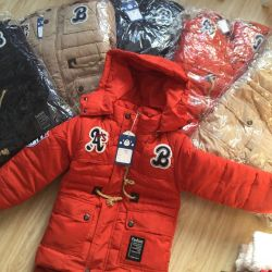New Jackets parks winter from 110 to 128