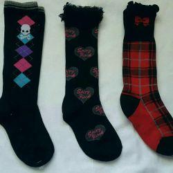 Yeni diz çorapları. Boyut 25-29