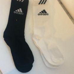 İki çift adidas çorap 23 rr