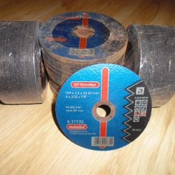 Cutting wheels Metabo (Germany) 150 mm.