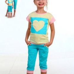 Natalie, παιδικό κοστούμι