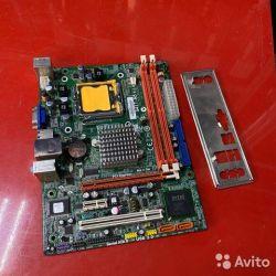 MB ECS G41T-M5 Rev: 1.0 (LGA775, DDR 2)